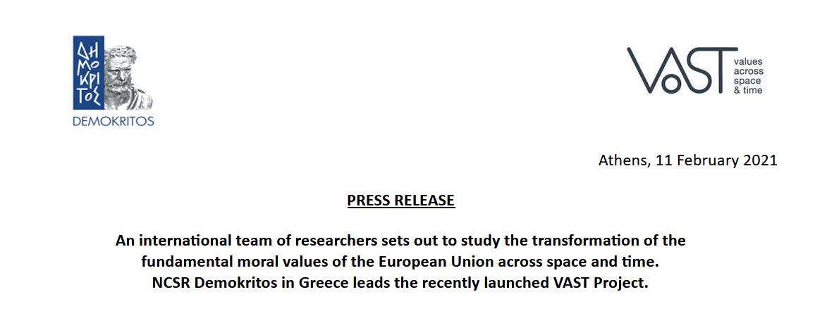 Kick off Press release